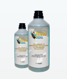 Power Seal – Self Kit – 1 Litre